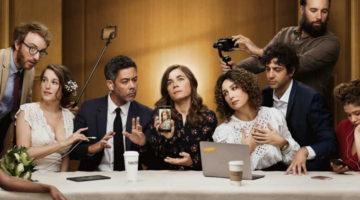 selfie film Tristan Aurouet Thomas Bidegain Marc Fitoussi Cyril Gelblat Vianney Lebasque blanche gardin